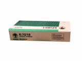 Que hàn K-7018 4.0 mm Kiswel